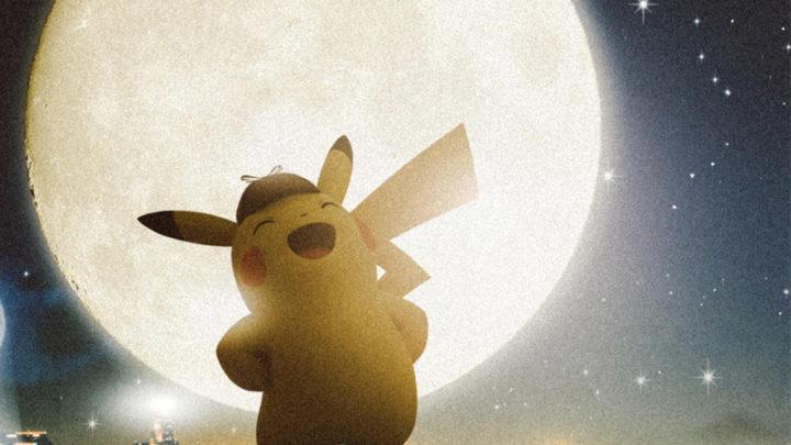 Pikachu става детектив в игрален филм(ТРЕЙЛЪР)