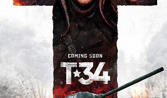И те са герои! руският филм Т-34