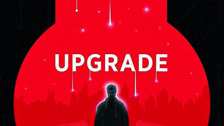 Месец на каквото си поискаме:Upgrade(2018)