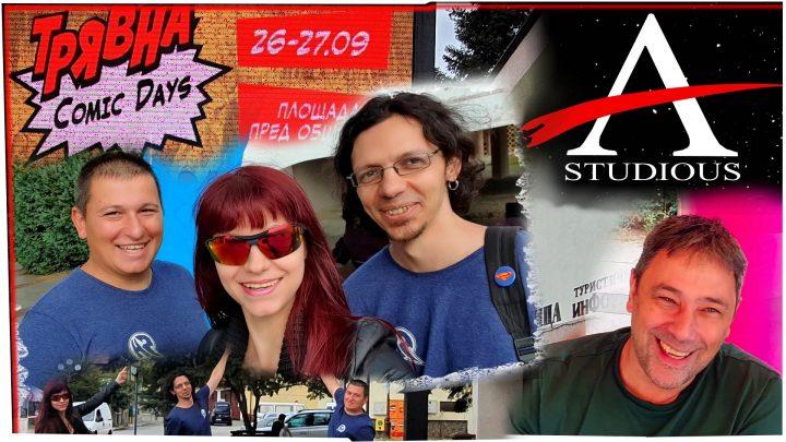 Comic Days в Трявна – Уикенд в Картинки