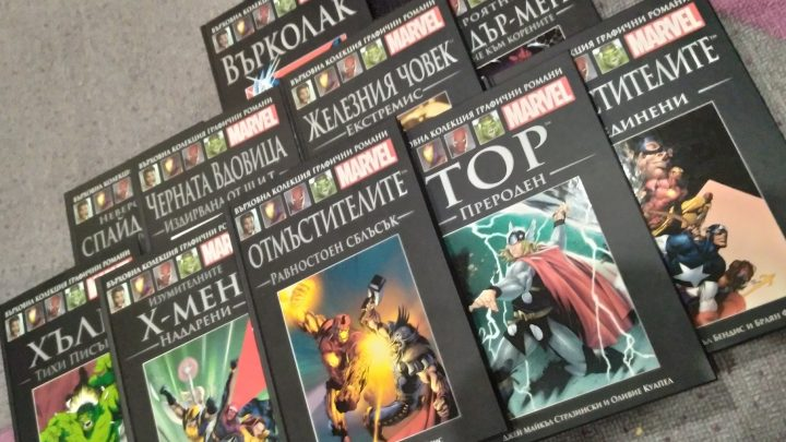Подкаст: Върховна колекция графични романи Марвел обзор 01-10брой