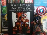 """Комикс ревю: """"Капитан Америка: Белезите на времето"""""""